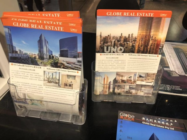 Brochures for City Apartments