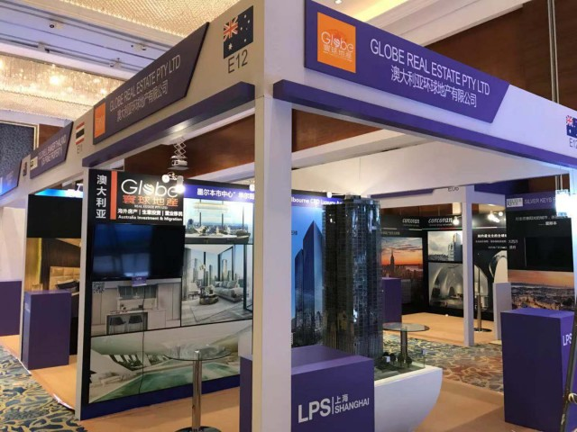 Globe Real Estate @ LPS SHANGHAI